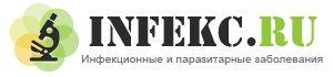 Логотип infekc.ru
