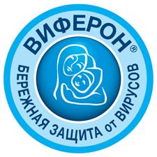 Виферон - лого